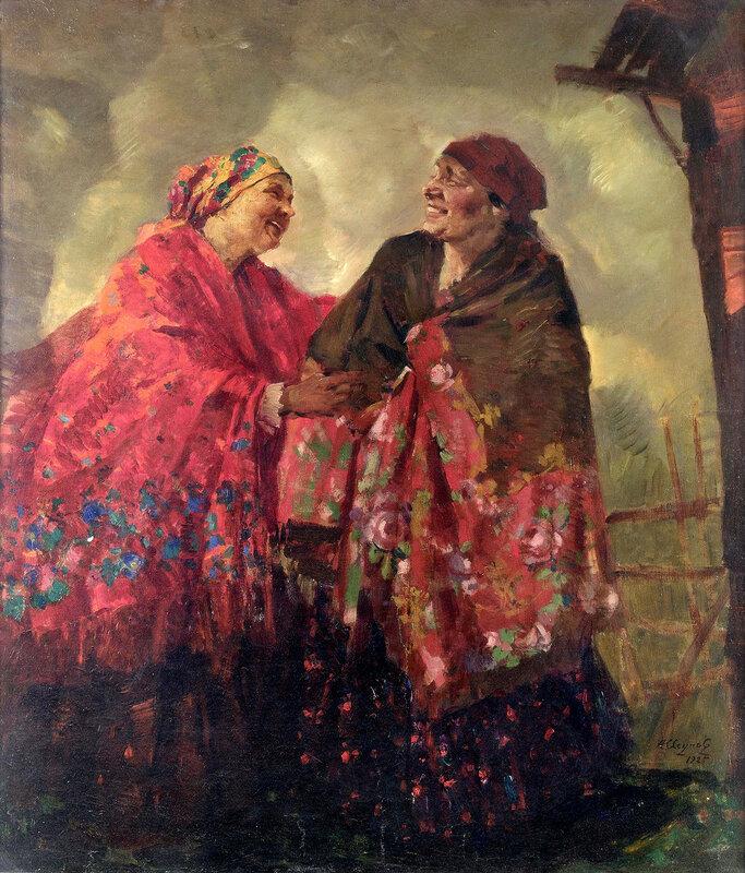 1925_Две крестьянки.jpg