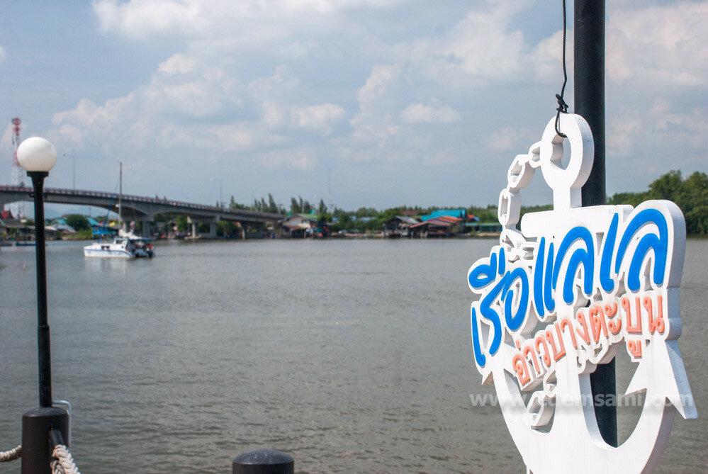 рестораны морепродуктов в Банг Табуне