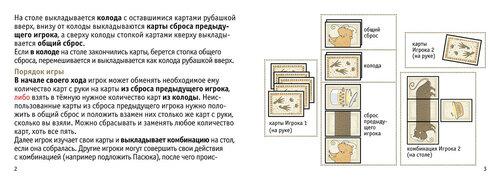 https://img-fotki.yandex.ru/get/195419/26181611.25/0_173742_34d12ce6_L.jpg
