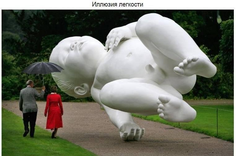 В Сингапуре, в Парке-у-Залива, находится гигантская скульптура 7-месячного младенца, которая был