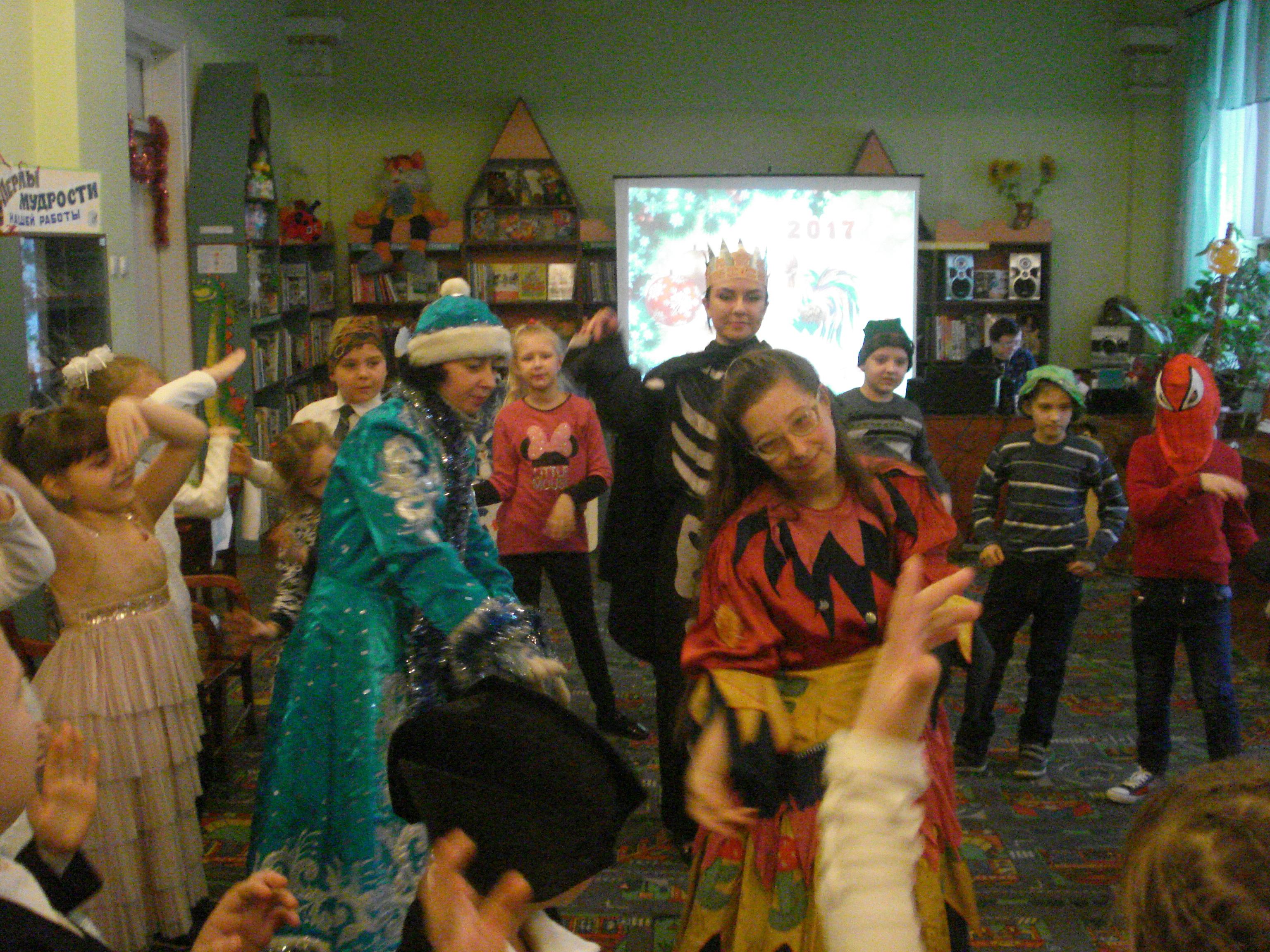 новый год, встреча в библиотеке, донецкая республиканская библиотека для детей, отдел обслуживания дошкольников и учащихся 1-4 классов, новогодний карнавал
