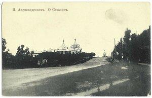 Пост Александровский