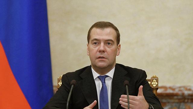 Медведев: санкции против Российской Федерации пока никто неотменял