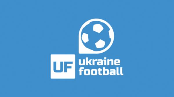 Около 80 фанатов Динамо получили запрет напосещение стадионов вИталии
