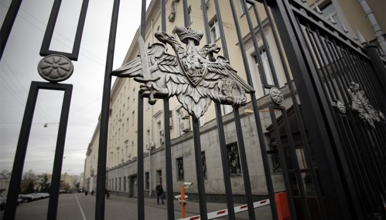 Минобороны зарегистрировалось всоцсети «ВКонтакте»