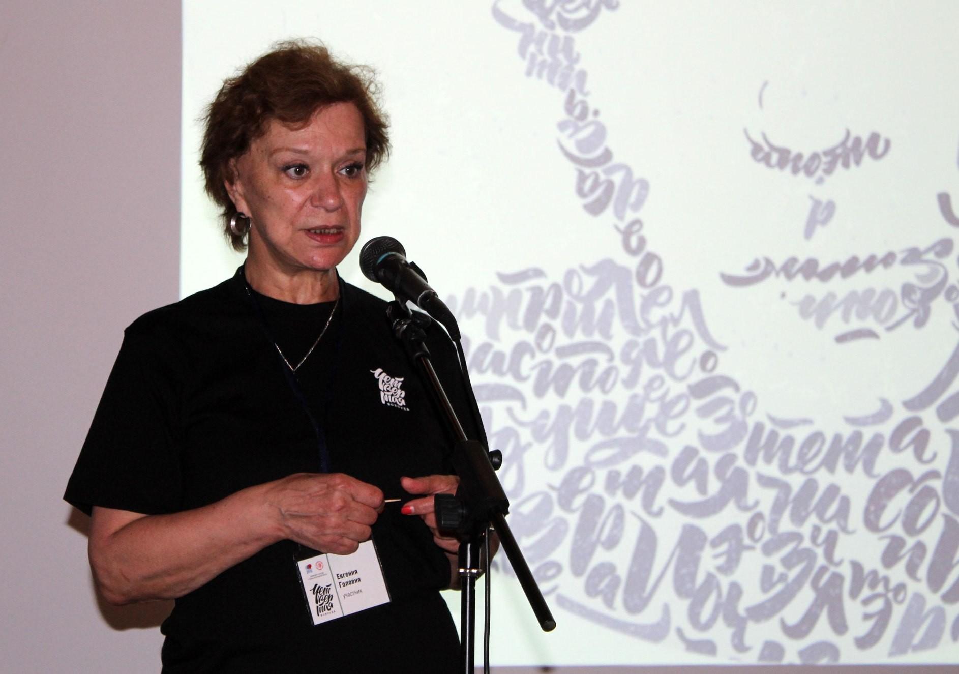 Режиссер-документалист Евгения Головня скончалась ввозрасте 67 лет