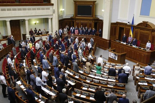 Южанина назвала условие для принятия государственного бюджета