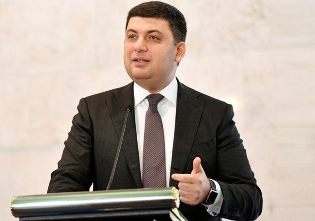 Гройсман получил 8 млн грн отпродажи недвижимости