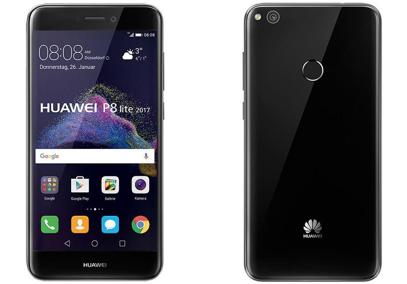 Huawei представила среднебюджетный смартфон P8 Lite (2017)