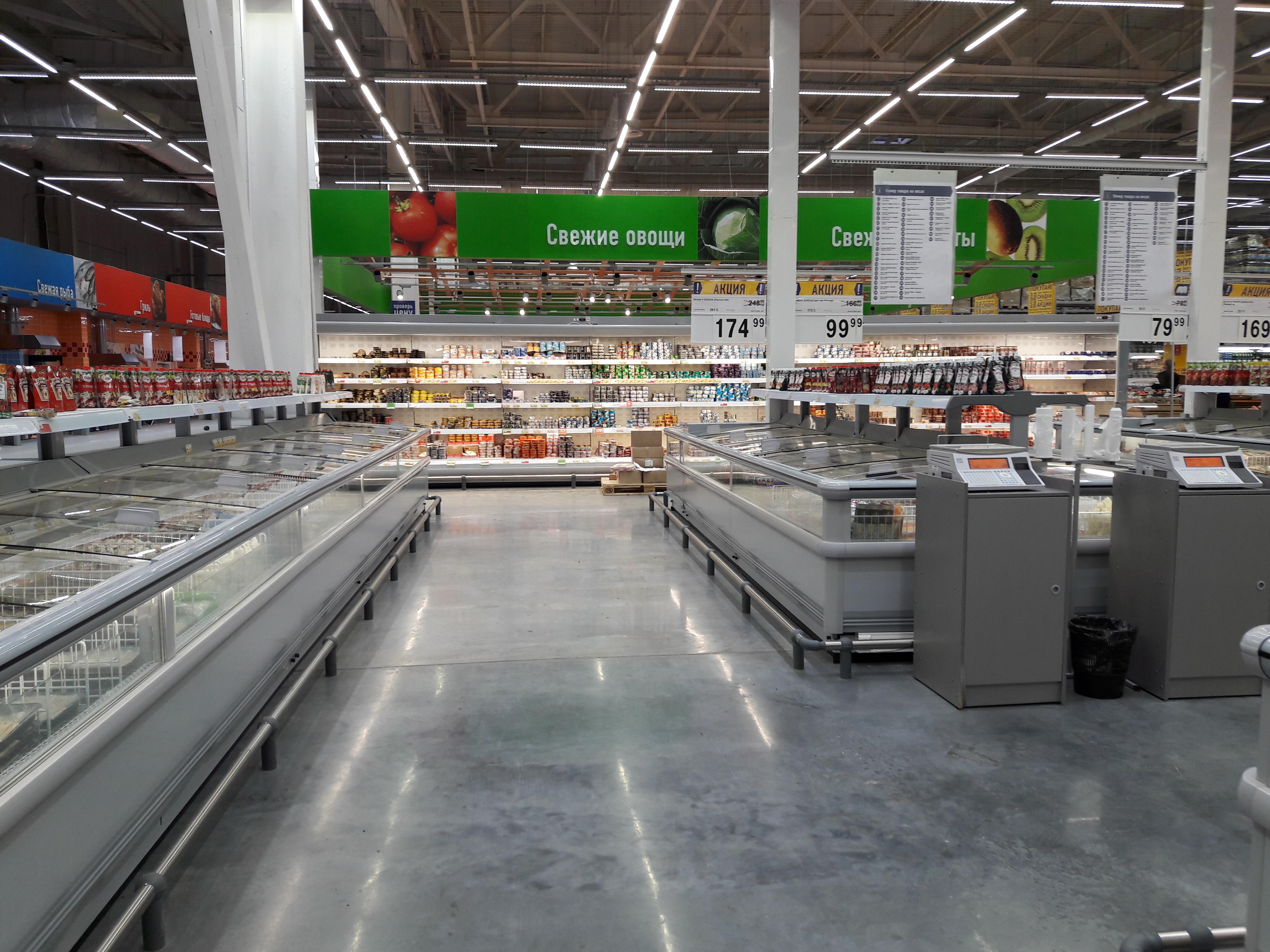 Гипермаркет Лента в Грозном