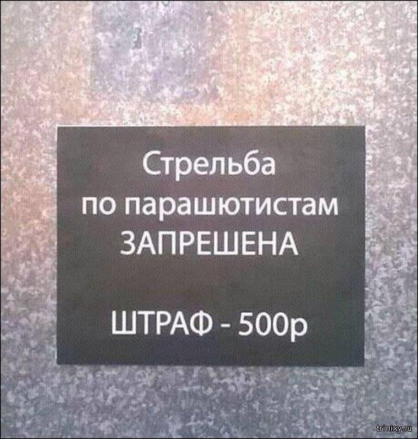 Просто предупреждающие таблички в Дагестане