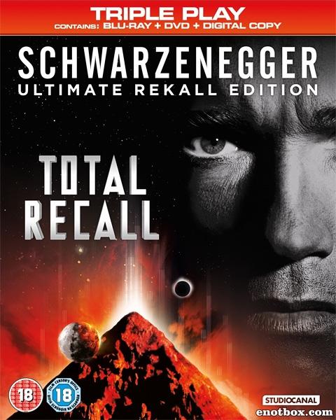 Вспомнить всё / Total Recall (1990/BDRip/HDRip)