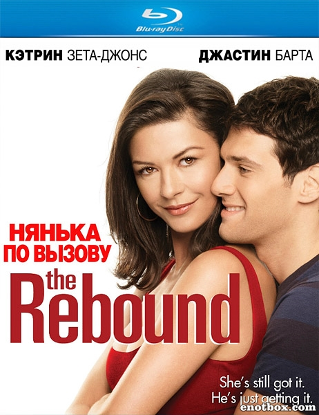 Нянька по вызову / The Rebound (2009/BDRip/HDRip)
