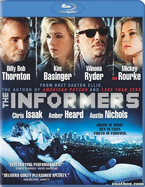 Информаторы / The Informers (2008/BDRip/HDRip)