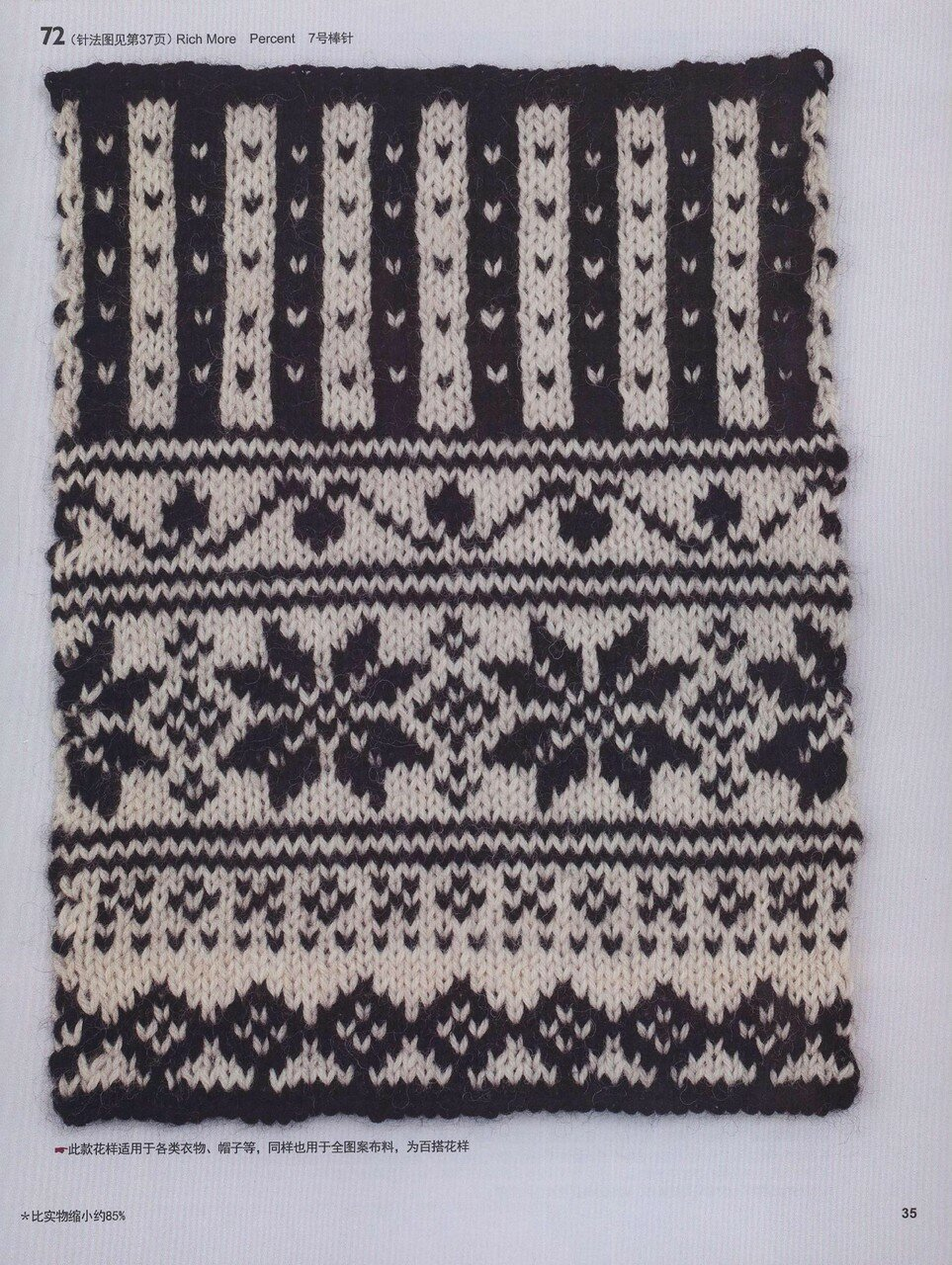 150 Knitting_37.jpg