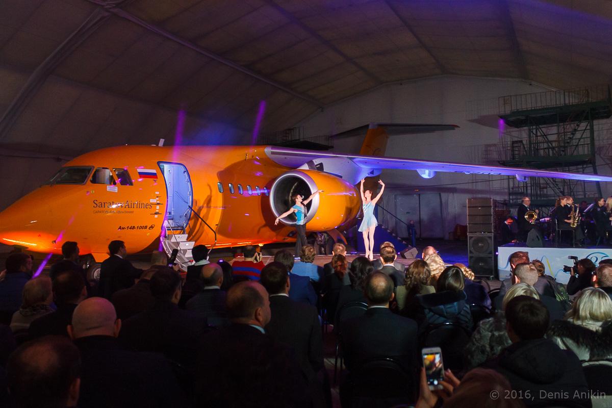 балет самолёт презентация ан-148 саратовские авиалинии вера шарипова фото 1