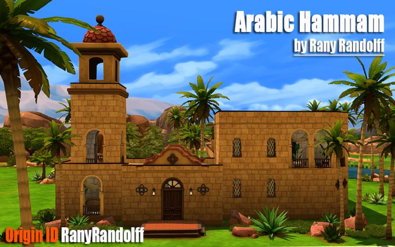 Arabic Hammam by Rany Randolff