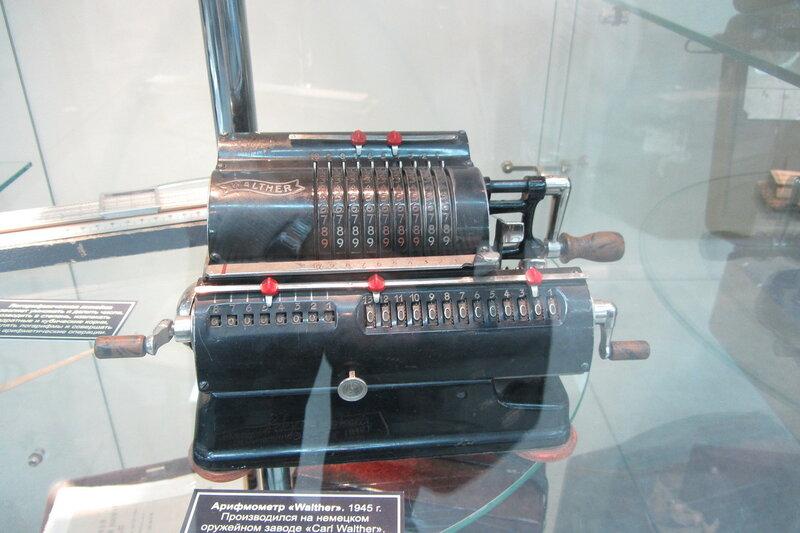 Новосибирский музей связи