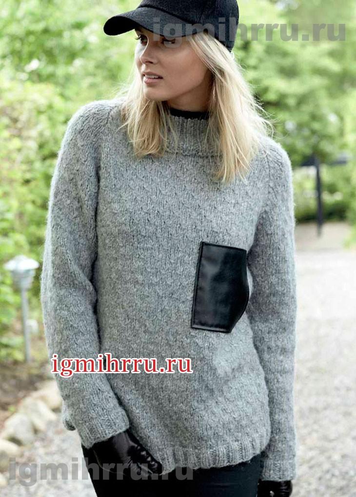 Теплый серый свитер с кожаным карманом. Вязание спицами