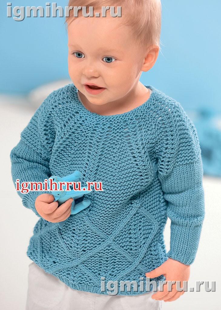 Для малыша в возрасте до 15 месяцев. Теплый пуловер-реглан с рельефным узором. Вязание спицами