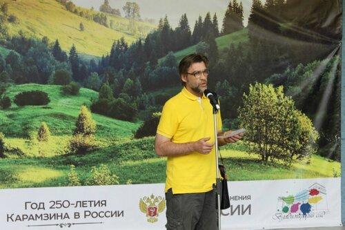 Моё выступление на дне поэзии в мае 2016 г. в Ульяновске