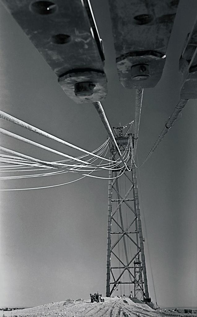 Высоковольная линия электропередач (ЛЭП) (1957)