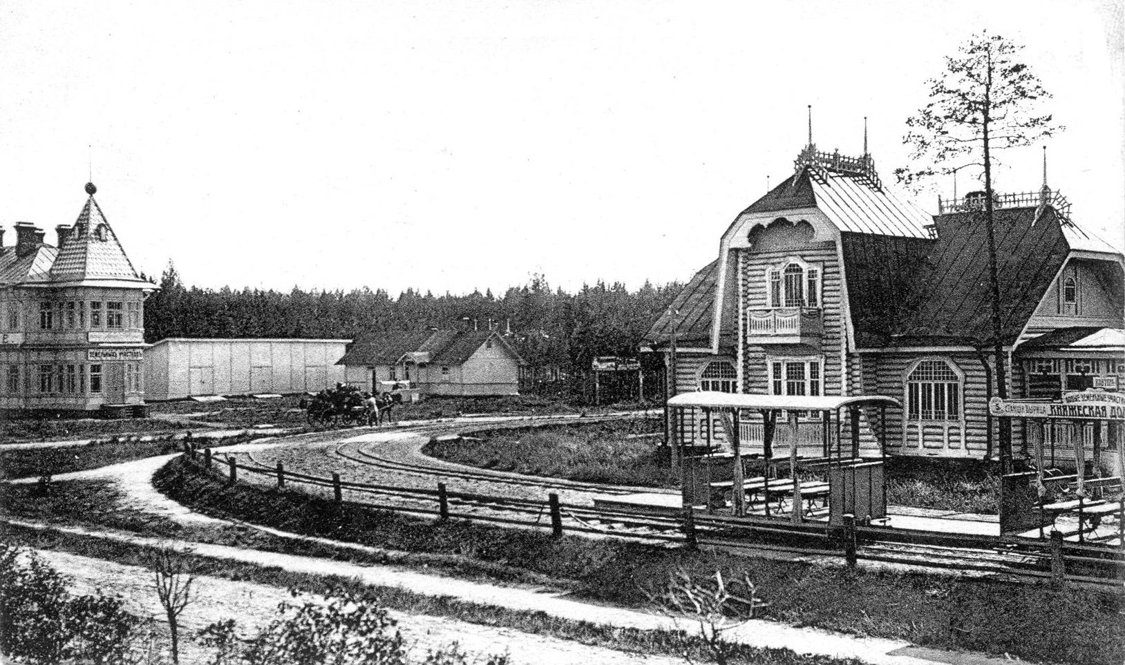 Вырица. Конечная станция конки на Железнодорожном проспекте