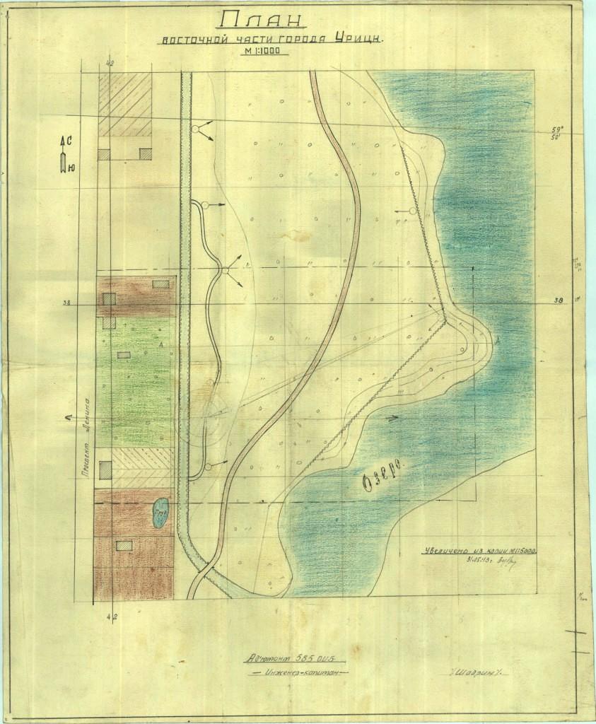 1943-podkop-plan1.jpg