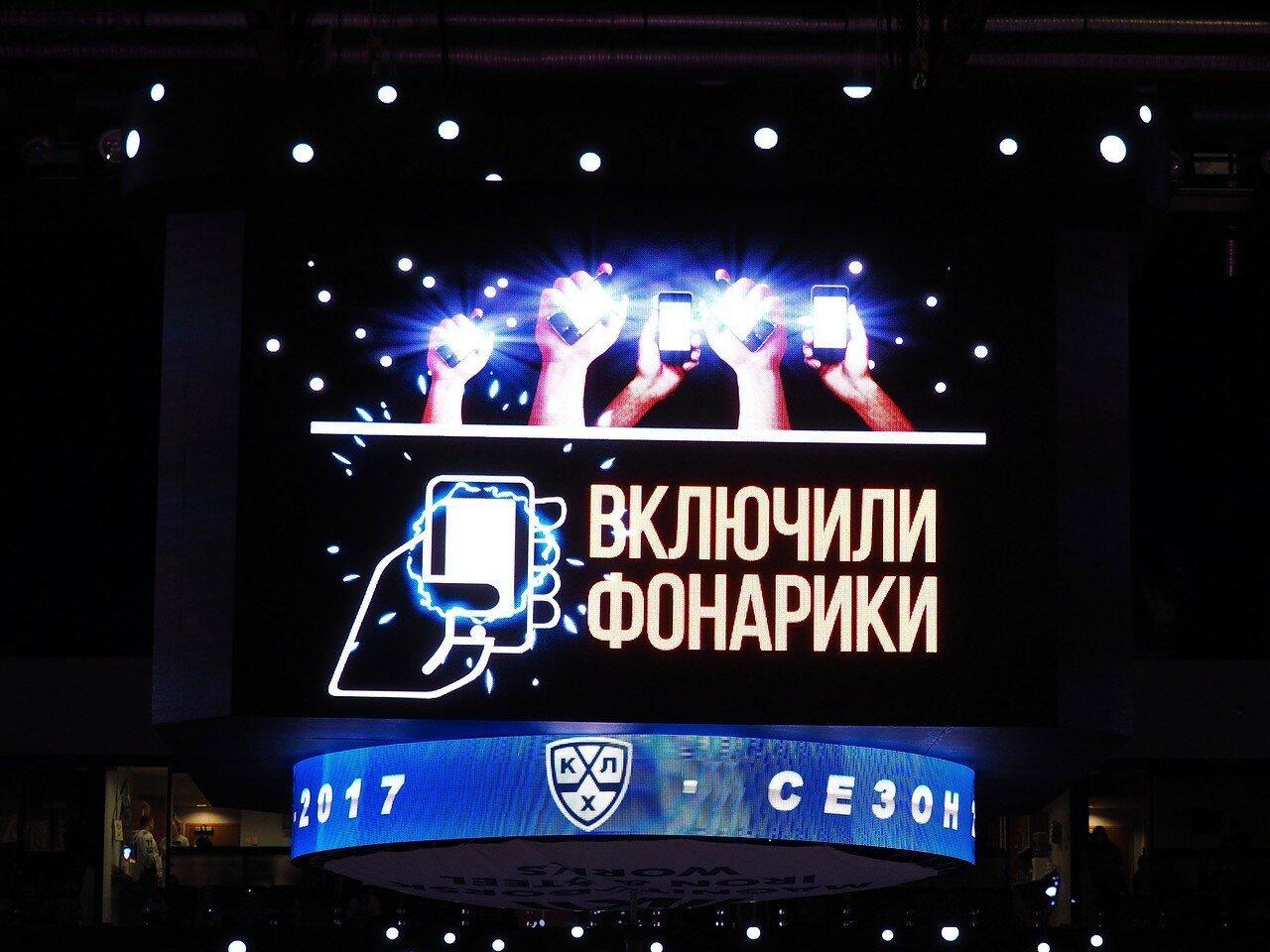 49 Металлург - Куньлунь РС 22.02.2017