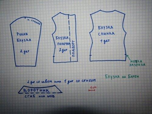 https://img-fotki.yandex.ru/get/195431/121777882.109/0_139094_48e2506c_L.jpg
