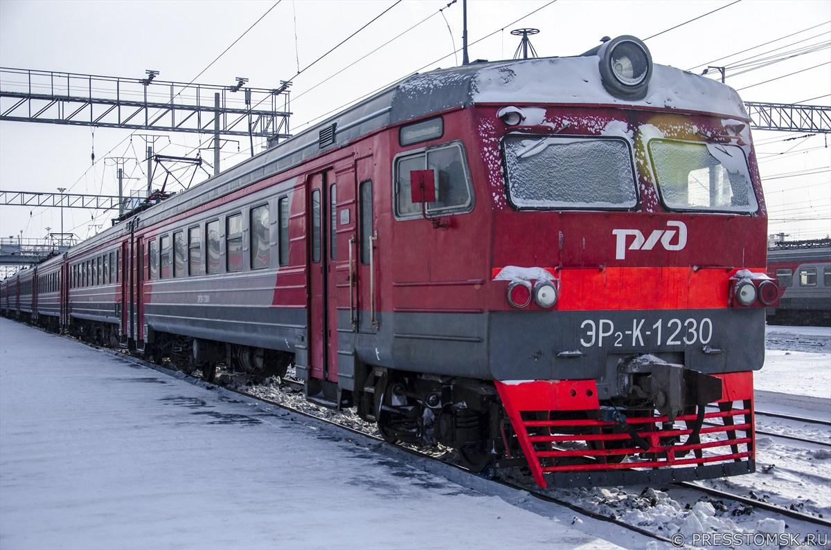 ЭР2 (Электропоезд Рижский)
