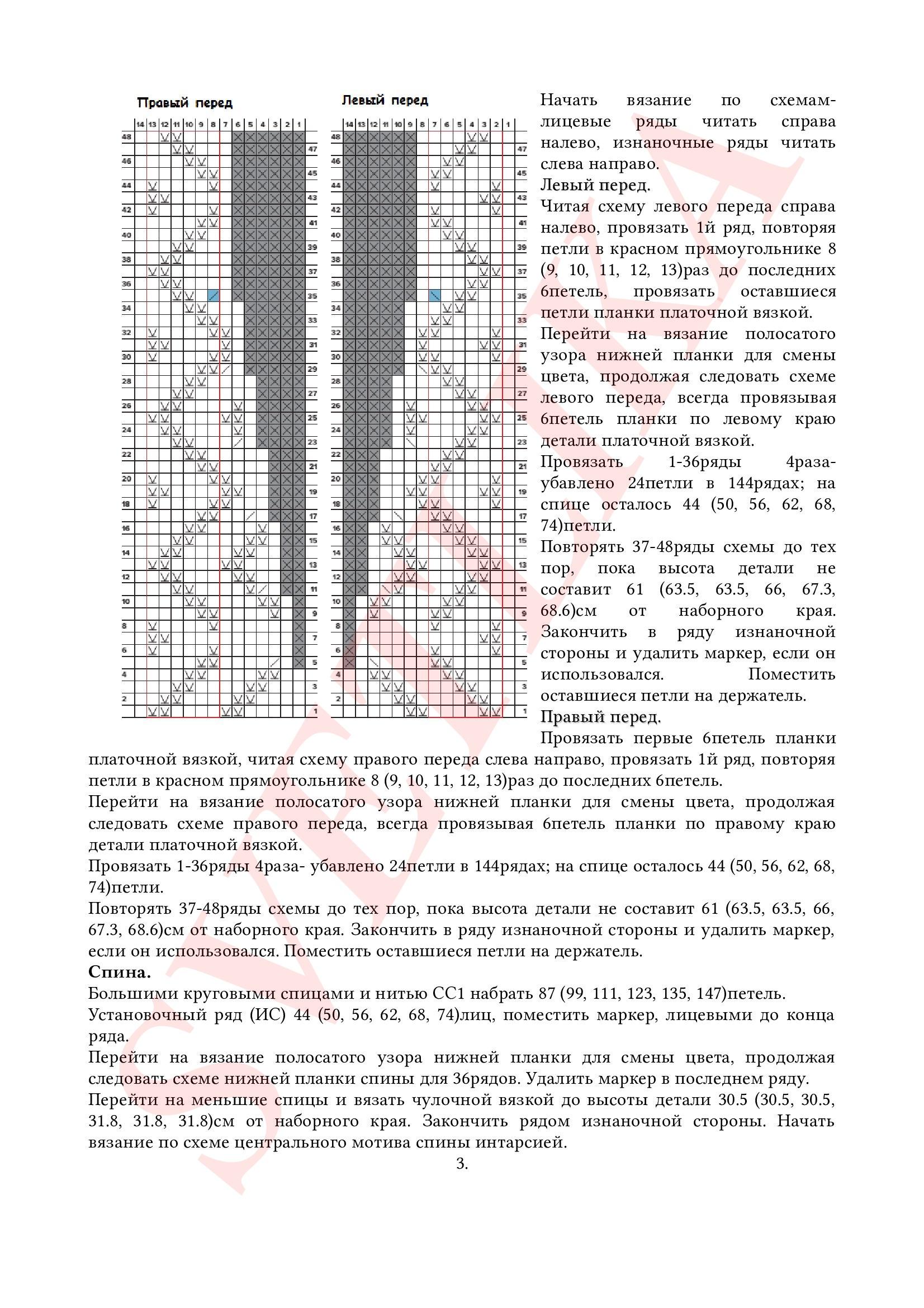 https://img-fotki.yandex.ru/get/195431/125862467.aa/0_1bcb3d_1206bd89_orig