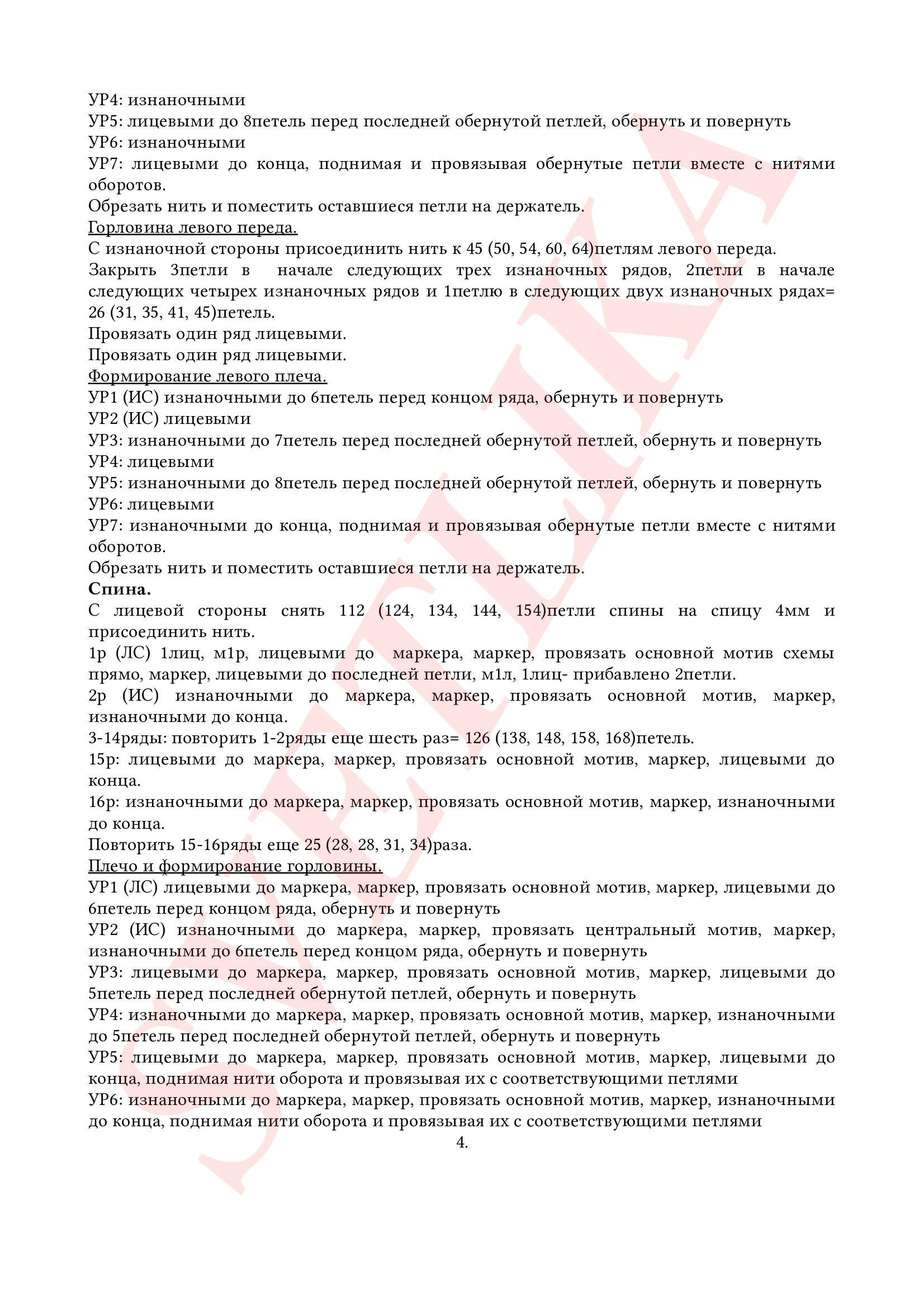 https://img-fotki.yandex.ru/get/195431/125862467.aa/0_1bcb69_c7265282_orig