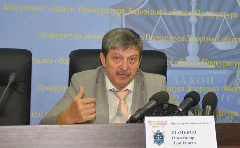 """""""Сливал"""" государственные тайны: Луценко собирается выгнать с должности главного прокурора Запорожья"""