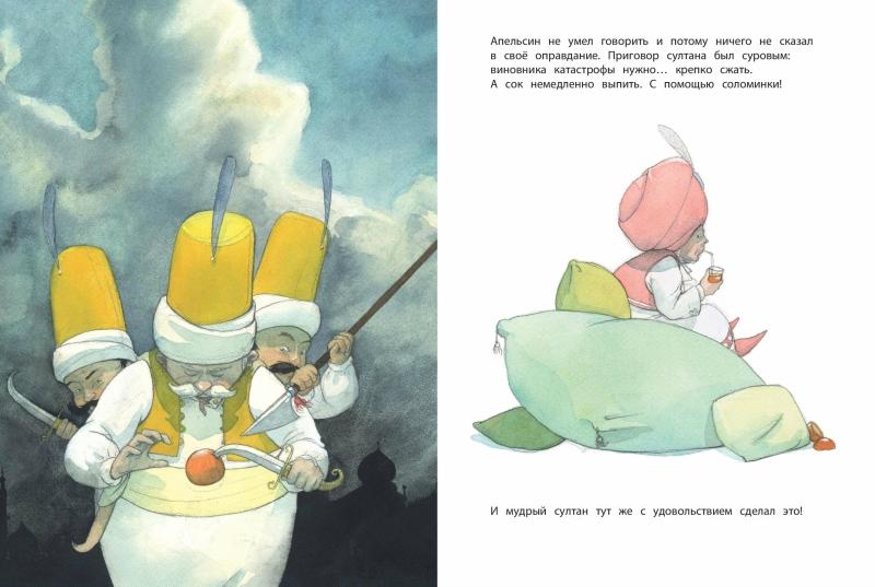 1405_KU_Vo vsem vinovat apelsin_32_RL-page-014.jpg
