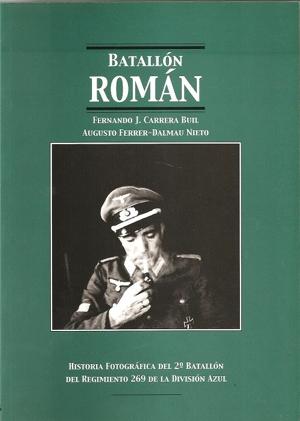 «Батальон Романа»