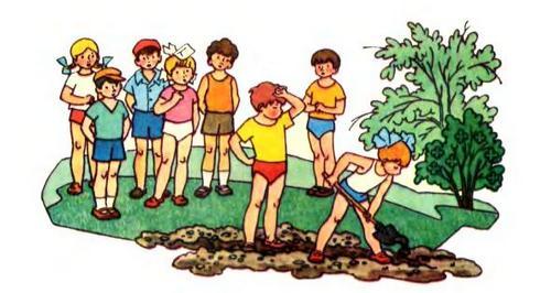 14 мая День посадки леса. Дети копают землю для посадки дерева