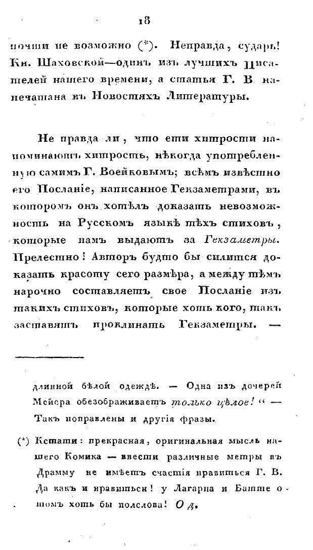 https://img-fotki.yandex.ru/get/195431/199368979.49/0_1f87dc_3972a290_XXXL.jpg