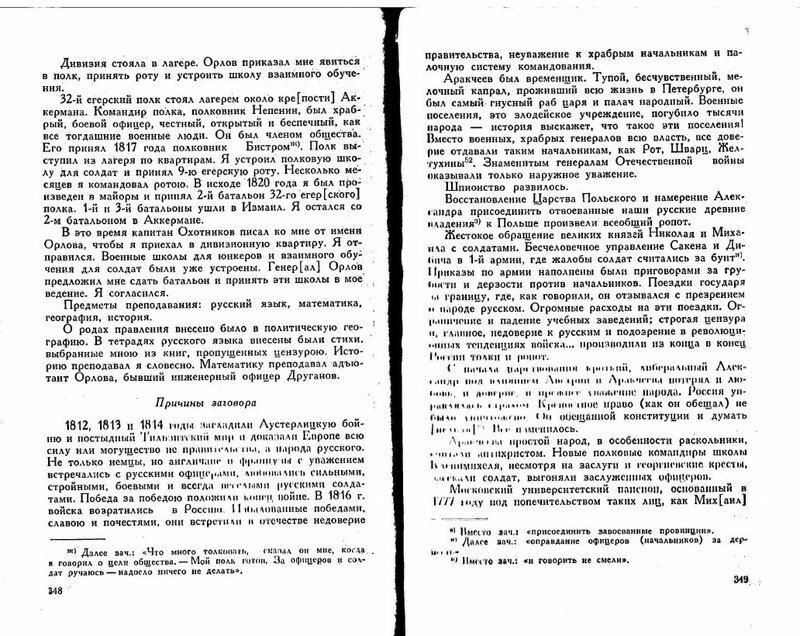 https://img-fotki.yandex.ru/get/195431/199368979.51/0_1fd17c_14a2b4a9_XL.jpg