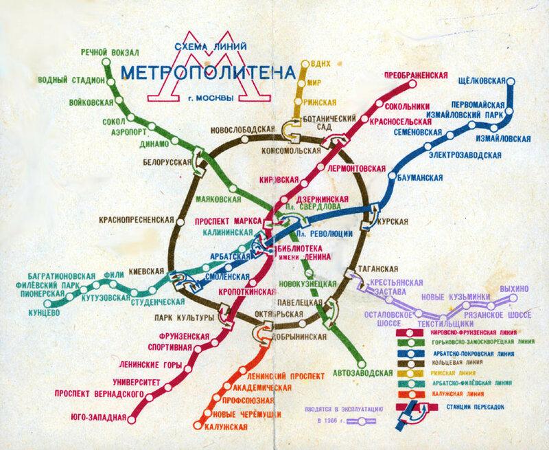 metro.ru-1965map-big1.jpg