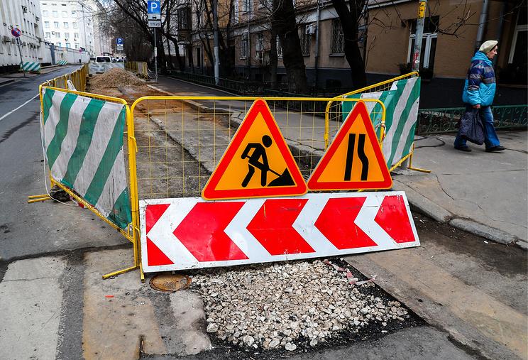 Власти просят москвичей из-за старта программы «Моя улица» отказаться отавтомобилей