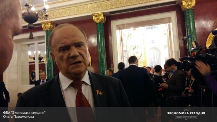 Зюганов назвал цинизмом законодательный проект  овзыскании уникального  жилья сдолжников