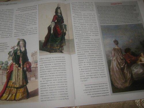 Записная книжка Натальи - Страница 39 0_15650a_f96acb33_L