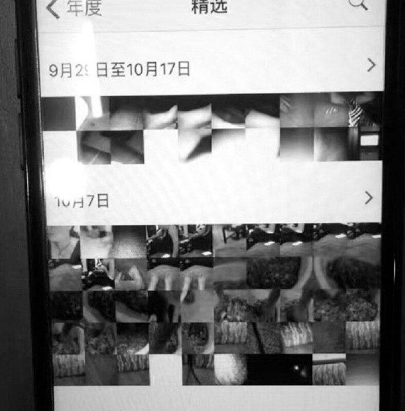 Жительница Китая купила новый iPhone 7 с коллекцией чужих снимков