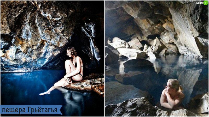 В Грьётагья свободно пускают туристов. Хотите добавить романтики в поездку по Исландии? Посетите
