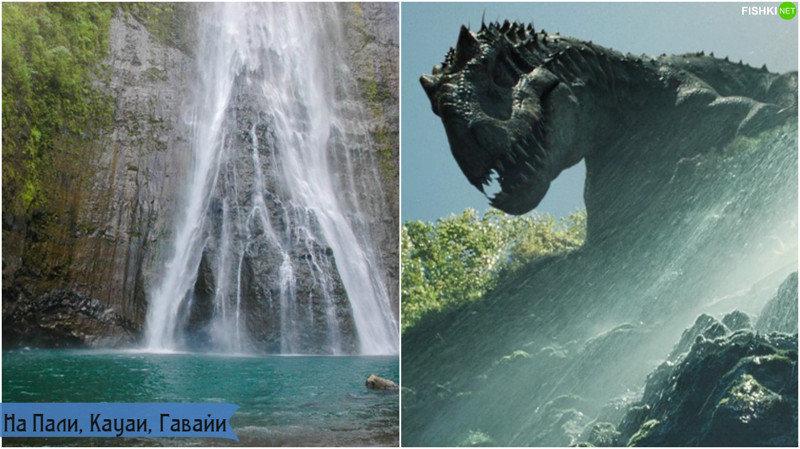 Считается так же, что именно с водопада Манавайопуна и совершили свой прыжок герои фильма.