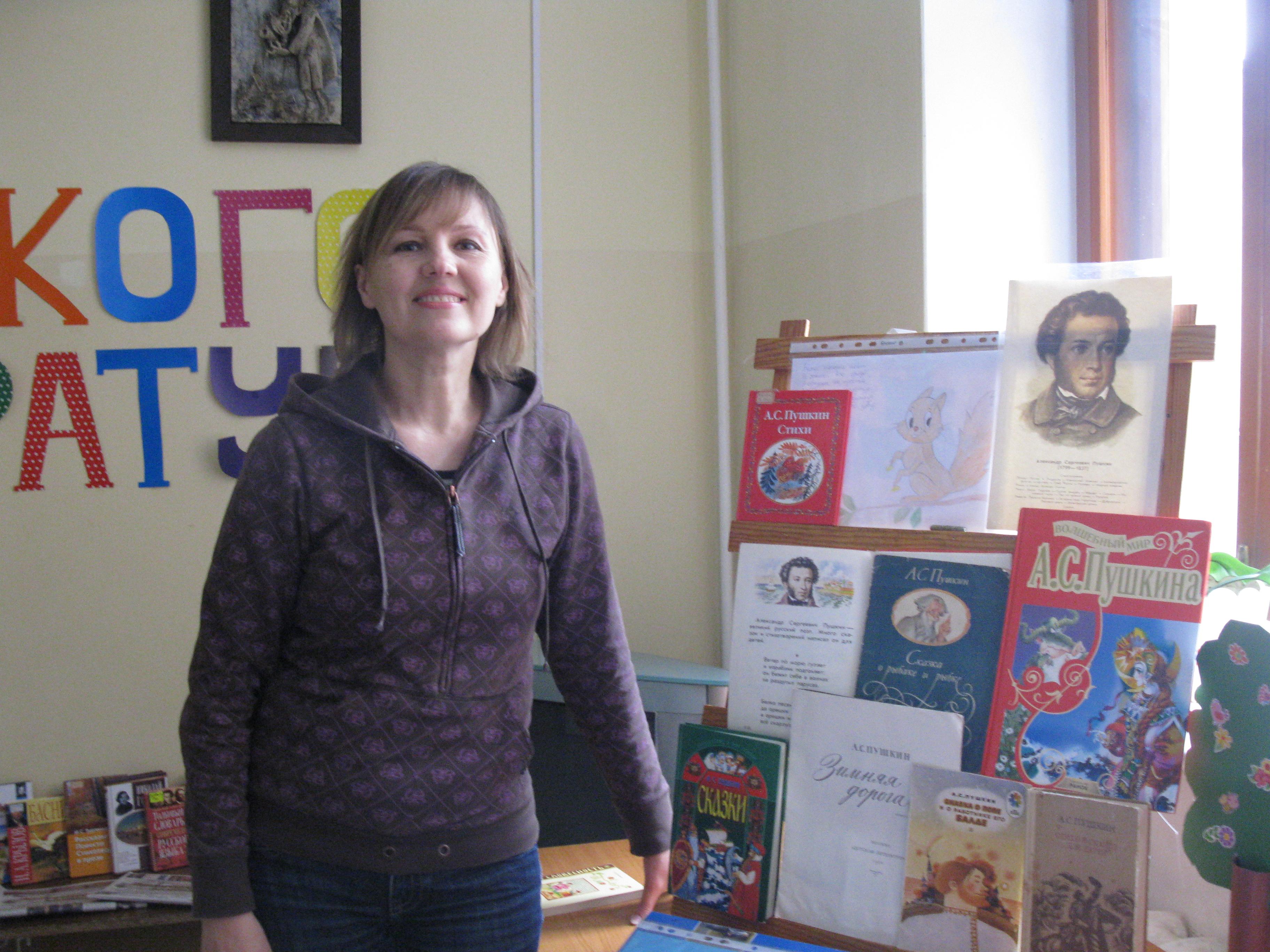 чтение путь к успеху, донецкая республиканская библиотека для детей, известные люди и чтение, отдел обслуживания учащихся 5-6 классов, пропаганда чтения
