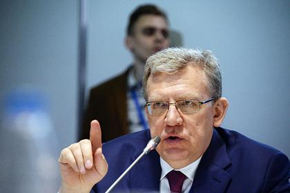 Алексей Кудрин предсказал цену нанефть нагод вперед