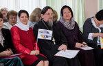 Директор образовательного Центра приняла участие в региональном семинаре педагогических работников