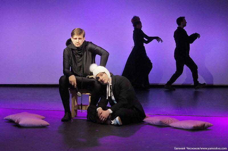 Двенадцатая ночь. Театр Кураж. 06.04.17.18..jpg
